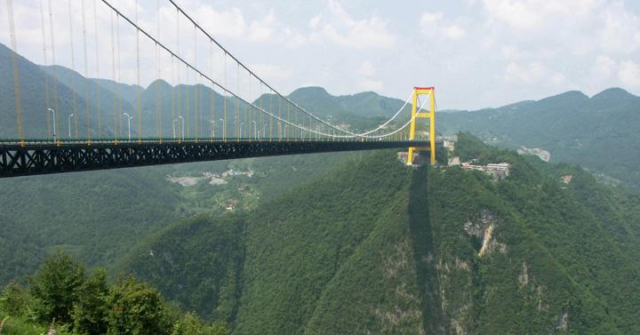 雲南騰冲大橋